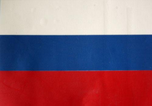 изготовление флагов в спб