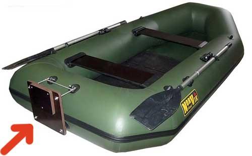 Трансы для надувных лодк