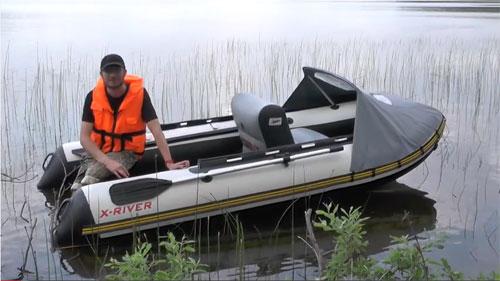 agent 320 лодка пвх