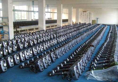 завод по производству лодочных моторов