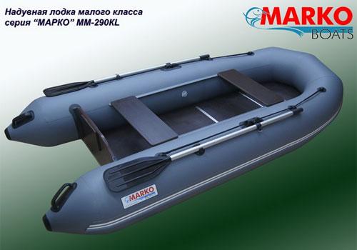 магазин моторных надувных лодок